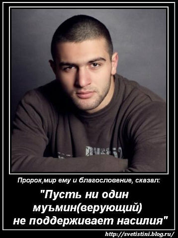 кавказские мужики фото