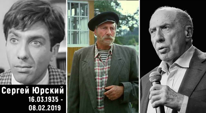 Лучшие роли Сергея Юрского