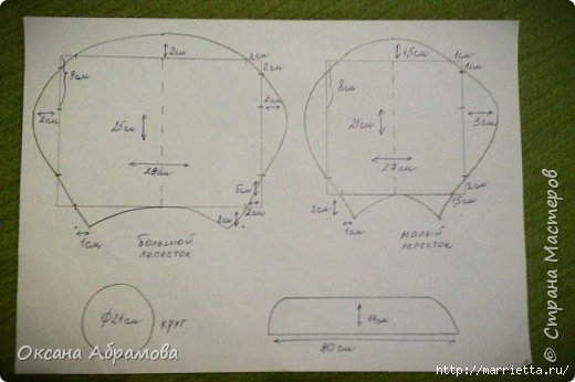 Самая красивая подушка РОЗА. Мастер-класс (27) (520x346, 84Kb)