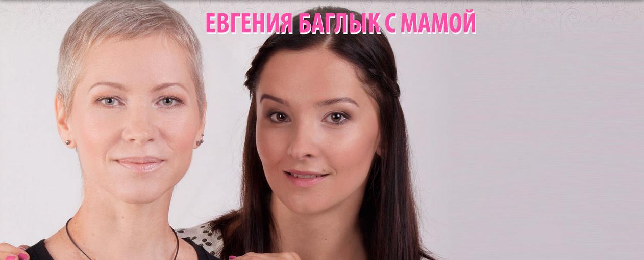 Упражнения для лица:Делаем голливудские скулы (видео)