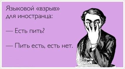 http://wordru.ru/wp-content/uploads/2013/05/lang.jpg