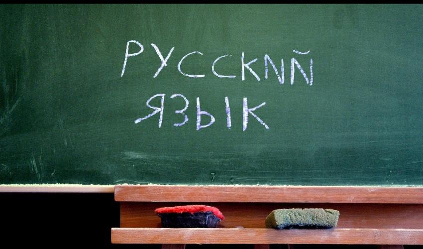 """Неподдающийся """"великий и могучий""""! Каким народам сложнее всего освоить русский язык"""