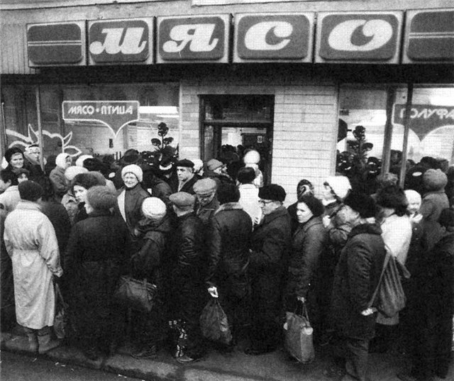 Самые дефицитные продукты в русской истории