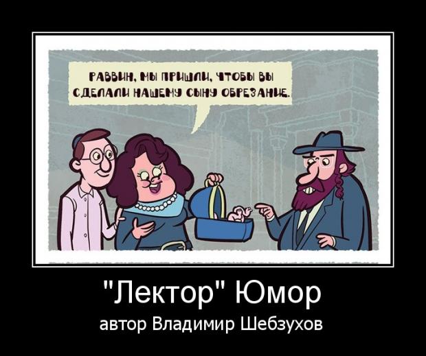 """""""Лектор"""" (Владимир Шебзухов)"""