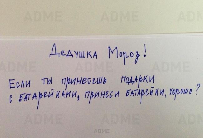 Алексия мороза исповедую грех батюшка скачать