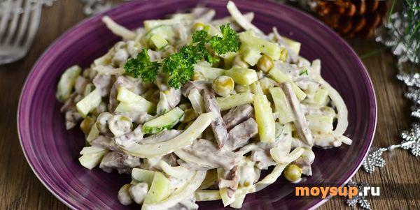 Салат из сердца свиного рецепт с очень вкусный с огурцами