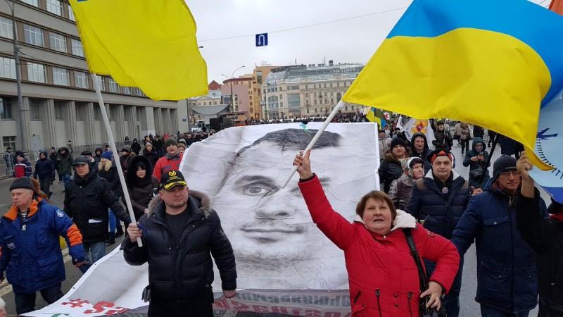Покажем им Украину в Москве