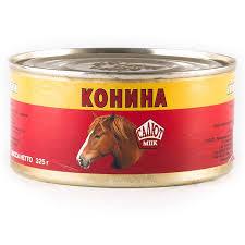 Суп из конины: еда в походе