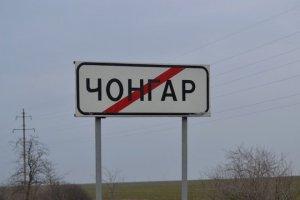 На границе с Крымом ночью произошло боевое столкновение украинских боевиков с российскими военными