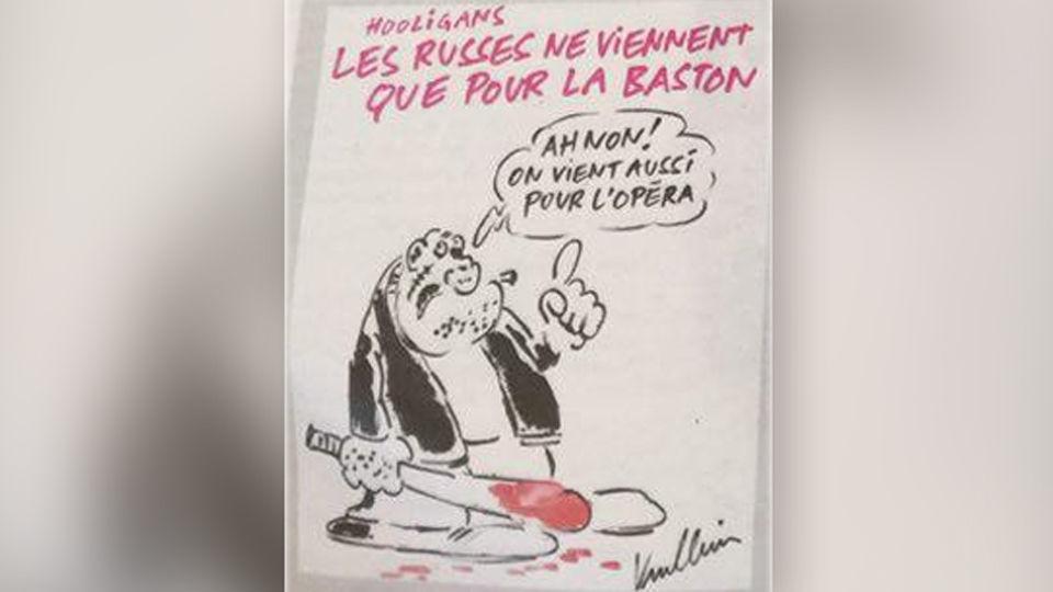 """""""Charlie Hebdo"""" хочет получить битой"""