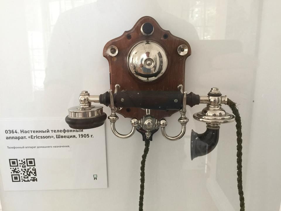 9. Настенный телефонный аппарат Ericsson, 1905 год. история, музеи, телефоны