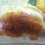 Пирожки из кефирного теста