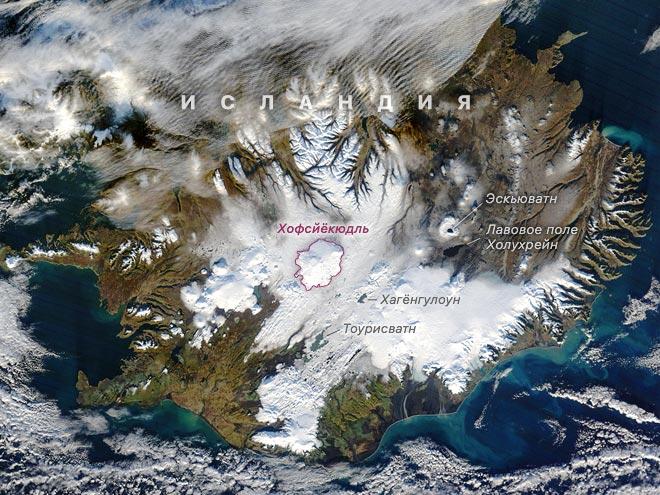 Ледяная шапка Исландии увеличилась впервые за 20 лет