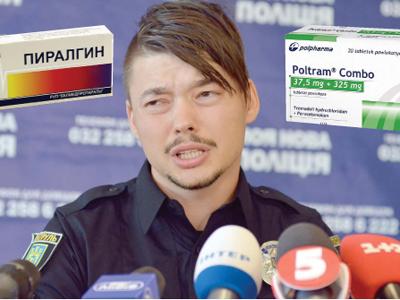 Похожий на Гитлера новый гла…