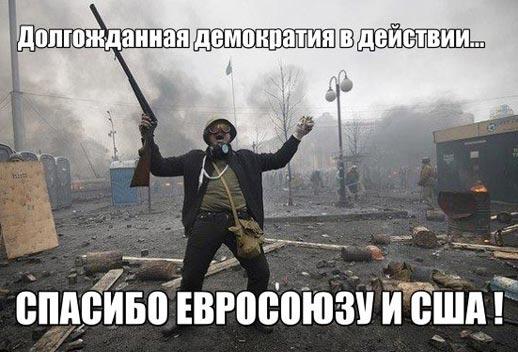 Разведки Украины и США планировали диверсии против мирных жителей, — допрос пленного диверсанта ВСУ