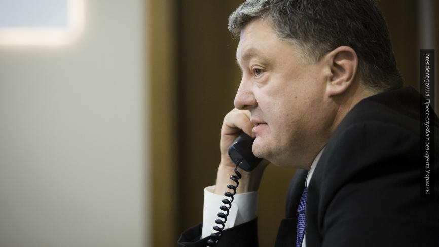 Раскрыта главная цель телефонного разговора Порошенко и Тиллерсона