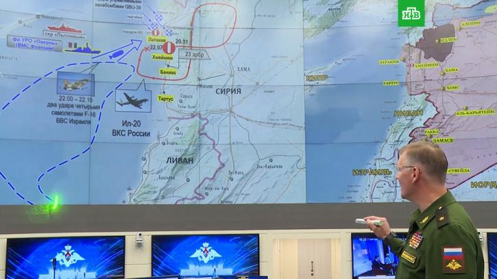 На место прибыли следователи: СК возбудил дело по факту крушения Ил-20 в Сирии