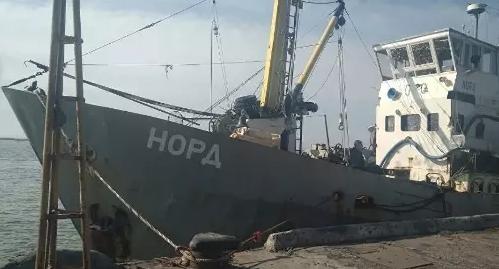 Киев отказался признавать экипаж «Норда» россиянами