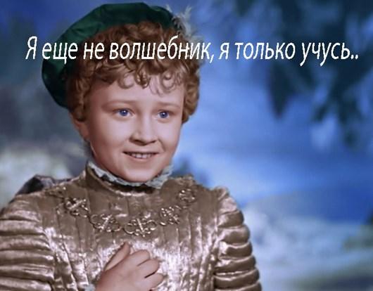 Умер Паж : Актер Гарик Клеменков