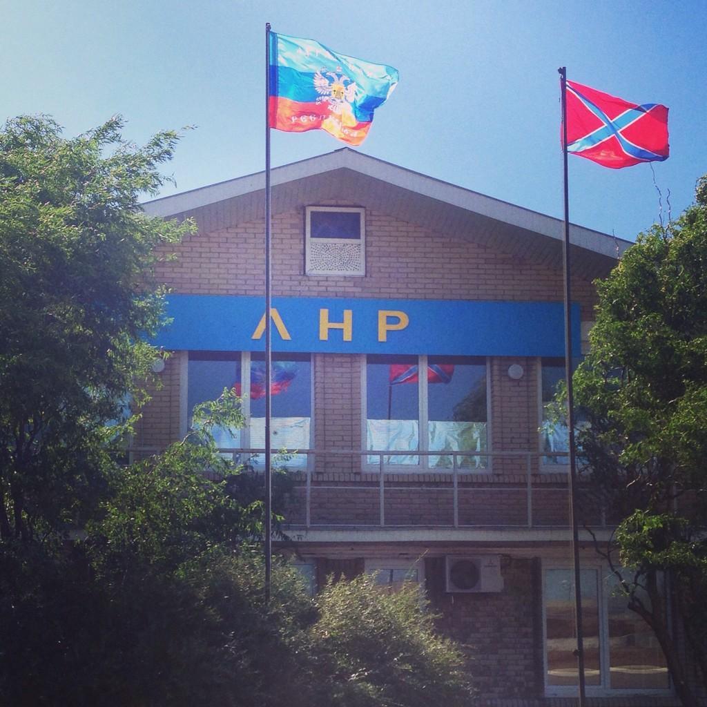 Заместитель министра МГБ ЛНР провел рейд на пунктах пропуска с РФ