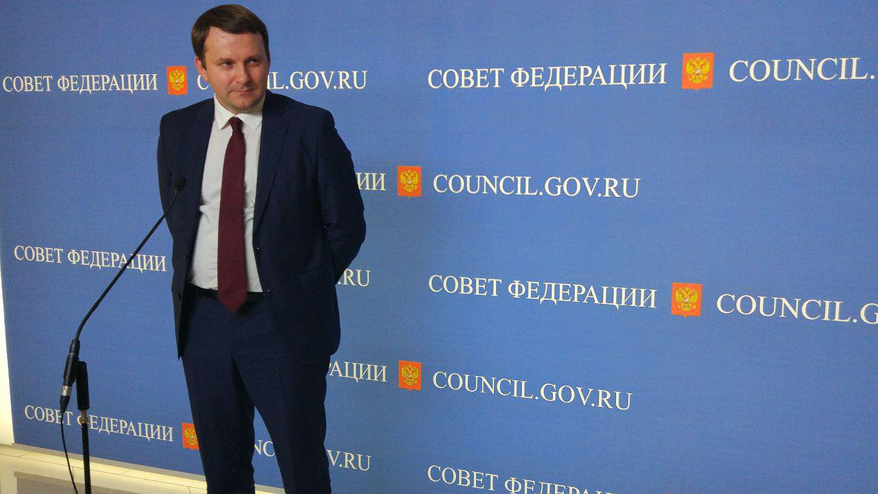 Максим Орешкин назвал условия для снижения ставок по ипотеке