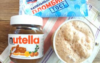 NUTELLA - Молочный коктейль