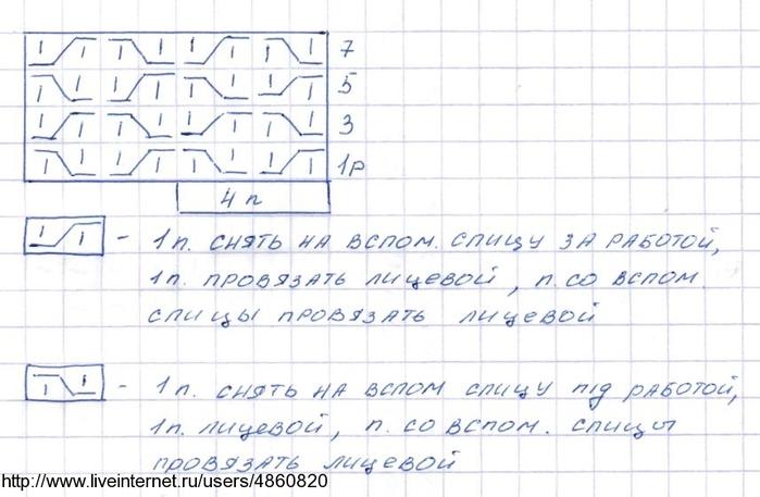 29e81083 (700x457, 186Kb)