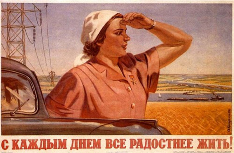 Инфа, за которую в СССР могл…