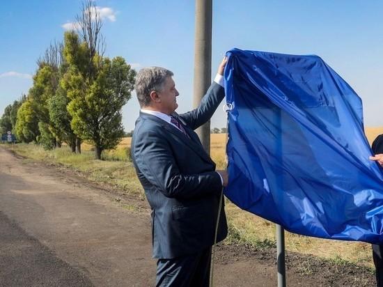 Соцсети высмеяли Порошенко за фото с дорожным знаком
