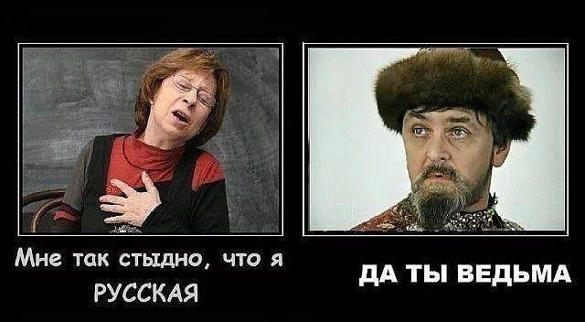 Почему русские должны платить и каяться