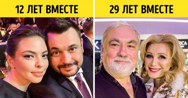15российских звездных пар, …
