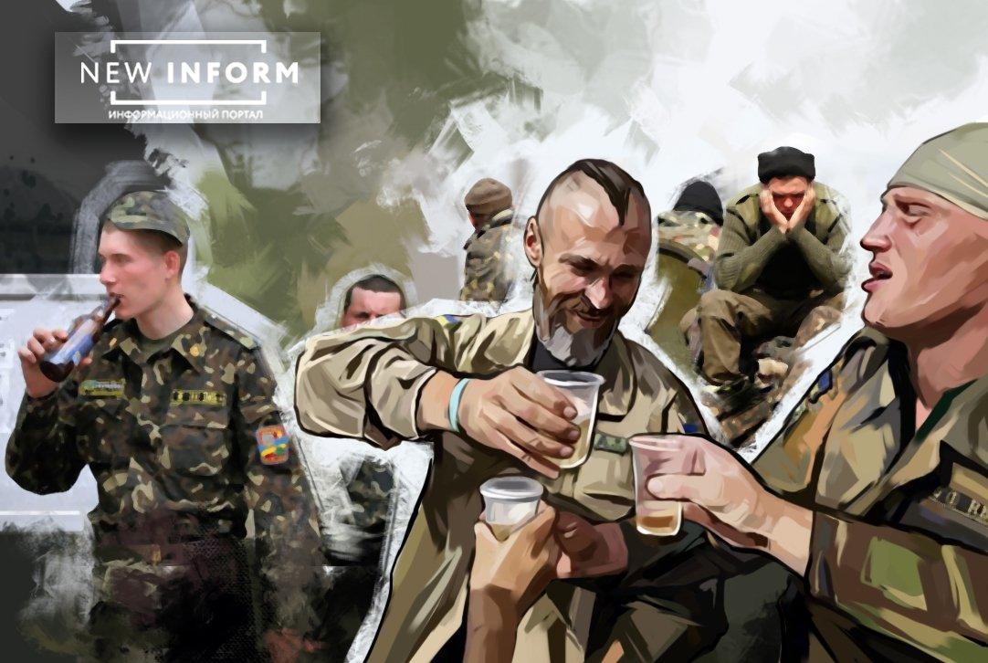 Военкор рассказал о причинах внутренних разногласий и столкновений ВСУ