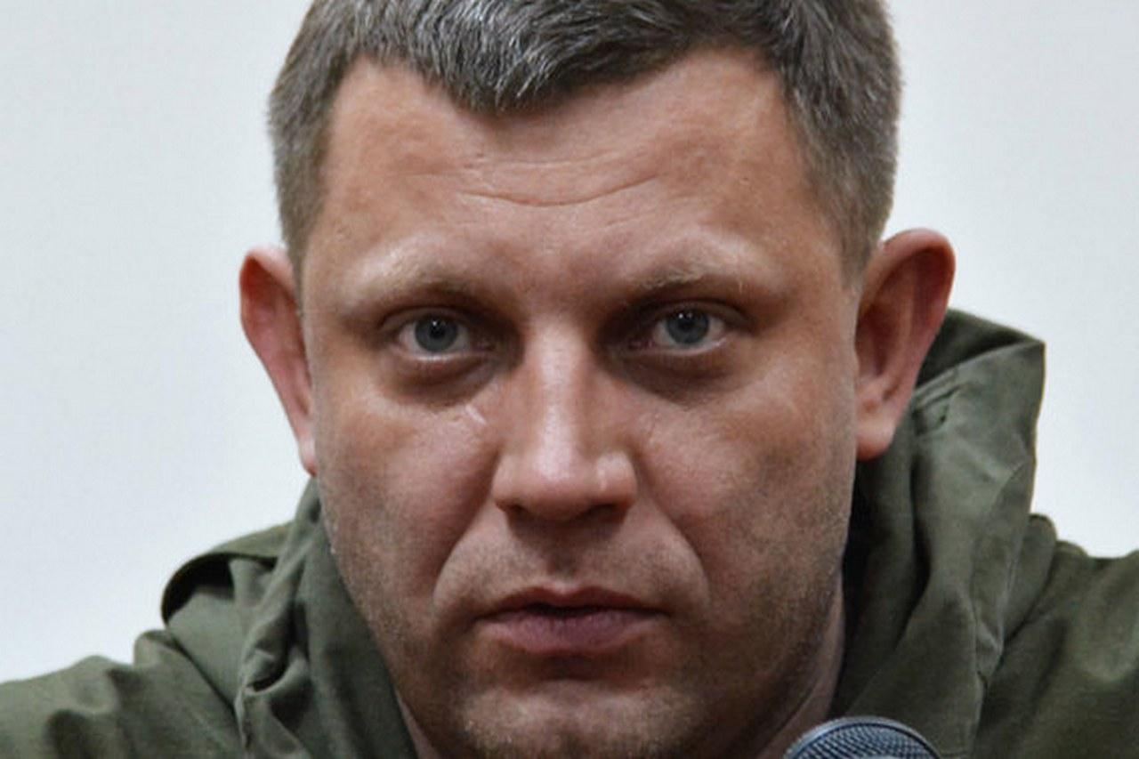 Пост журналиста Норкина о погибшем Захарченко, удалённый администрацией Фейсбука