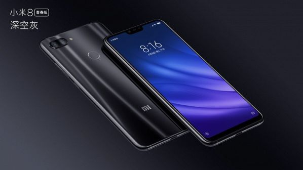 Xiaomi разработала смартфон Mi 8 Lite для молодежи