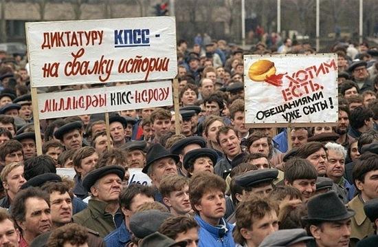 Уроки одной гибели. Как и за что потел перед смертью СССР?
