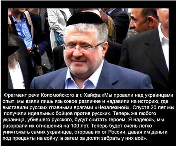 РФ всегда будет пытаться сохранить Украину в сфере своего влияния, - Кравчук - Цензор.НЕТ 5843