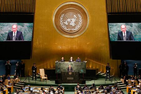 И вот Путин выступил в ООН
