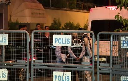 Турецкая полиция обыскивает резиденцию саудовского генконсула
