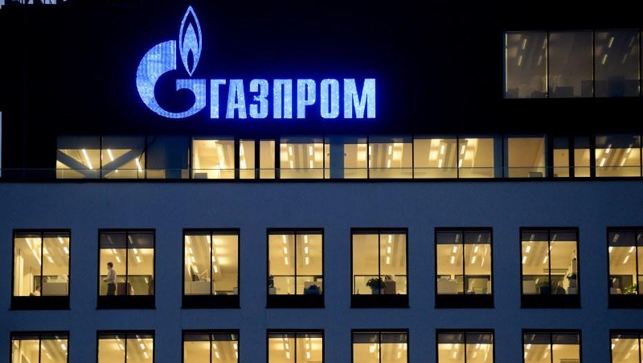 """Большая чистка в """"Газпроме"""""""