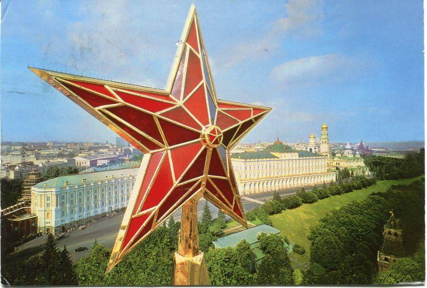 80 лет назад на башнях Кремля появились первые пятиконечные звезды 80 лет, еда, звезды, история, кремль, юбилей