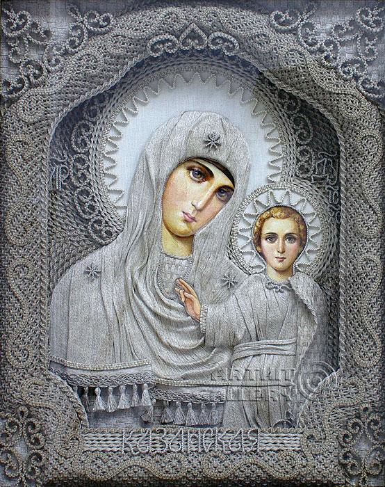 Святой лен
