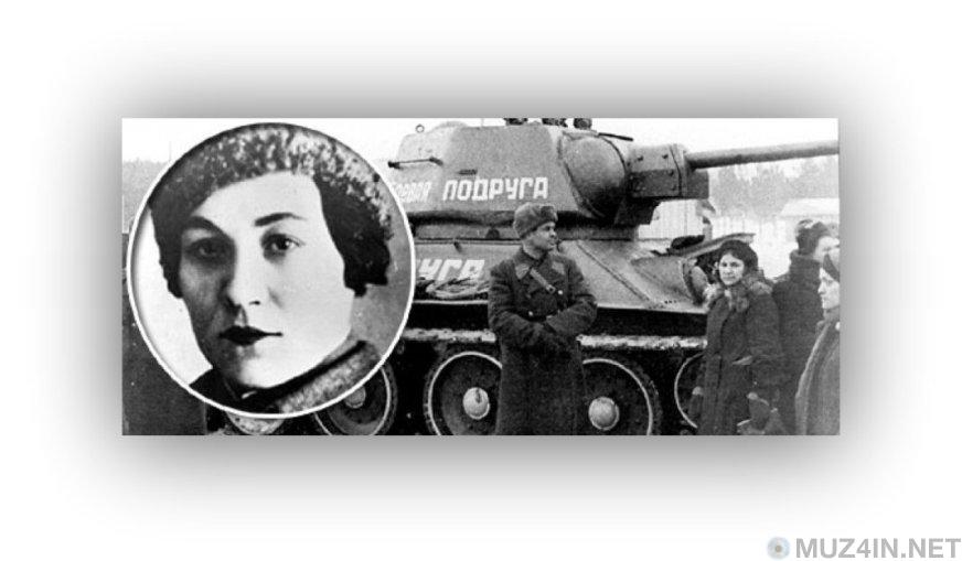 Исторические акты мести, связанные с войной