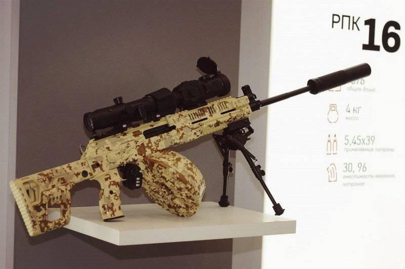 Новый пулемёт РПК-16 отправлен в МосВОКУ для опытно-войсковой эксплуатации