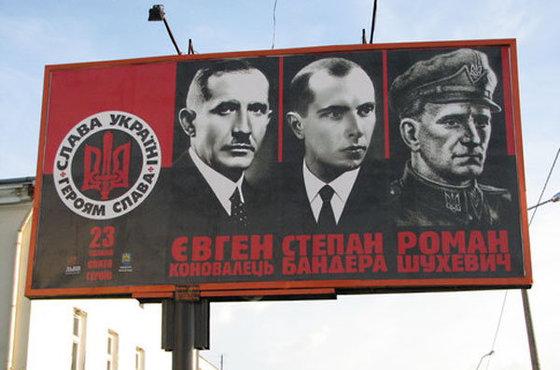Украина будет отмечать 9 мая день героев УНСО и УПА