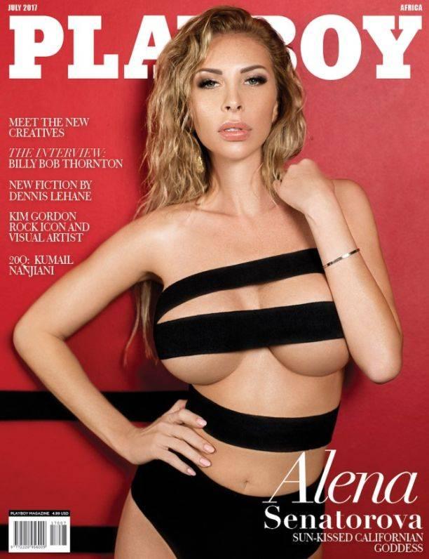 """Девушка месяца Playboy Алена Сенаторова снялась в """"горячей"""" фотосессии"""