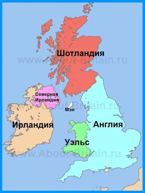 Где находится где ирландия