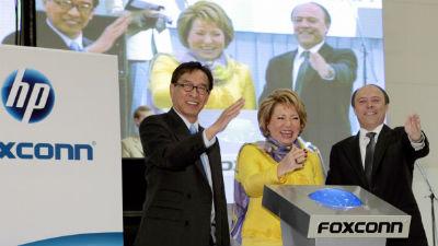 Hewlett-Packard и Foxconn закрыли компьютерный завод под Петербургом