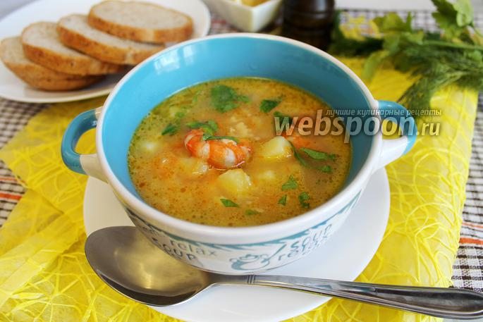 Сырный суп с креветками пошагово с
