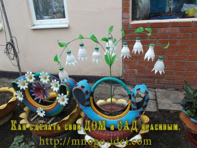 Поделки своими руками для сада из покрышек