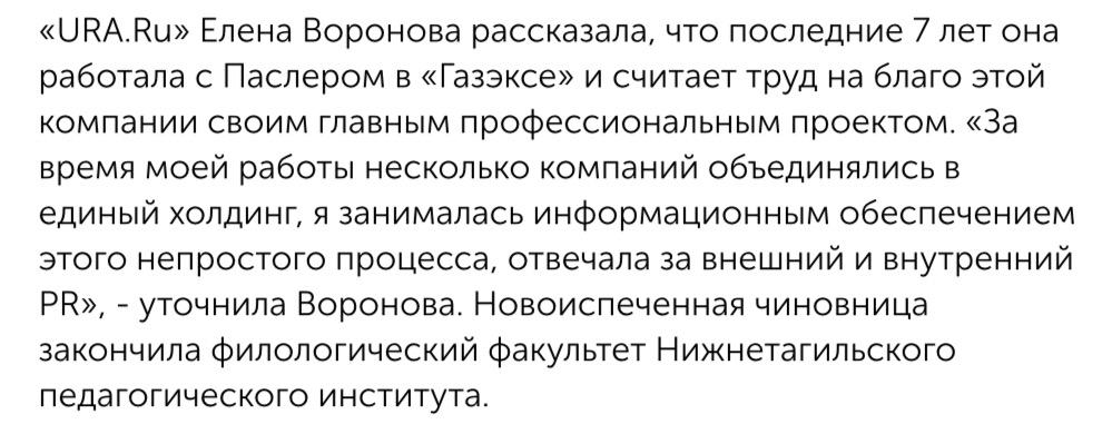 По следам Гайзера: кто хозяин на Урале?